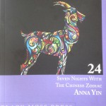 chinese zodaic book cover