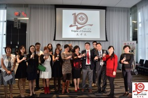 Triple J accounting firm 10th anniversary.