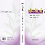 hongkong2020