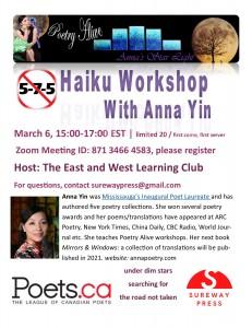 haiku-workshop-poster