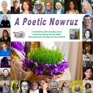 March 14 Online Poetry event